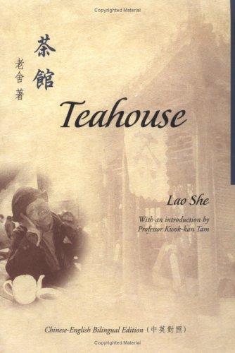 Teahouse   2004 edition cover