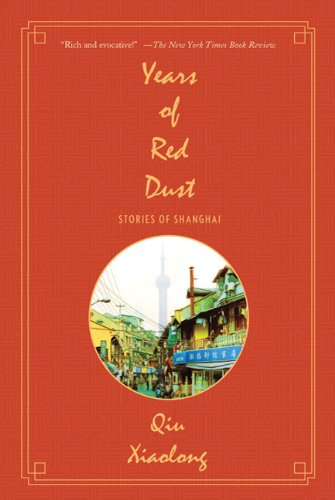 Years of Red Dust Stories of Shanghai N/A edition cover