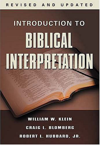 Introduction to Biblical Interpretation   2004 (Revised) edition cover