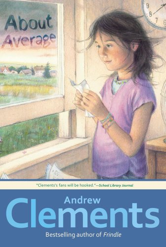 About Average  N/A edition cover