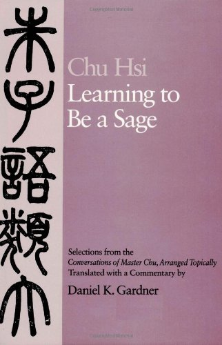 Learning to Be a Sage   1990 9780520065253 Front Cover