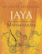 Jaya An Illustrated Retelling of the Mahabharata  2010 edition cover