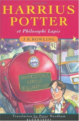 Harry Potter and the Philosopher's Stone   2003 edition cover