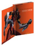 Evangelion: 2.22 You Can (Not) Advance System.Collections.Generic.List`1[System.String] artwork