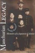Manchurian Legacy Memoirs of a Japanese Colonist  2004 edition cover