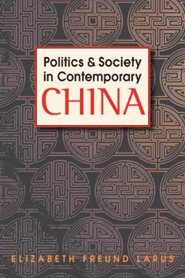 Politics and Society in Contemporary China   2012 edition cover