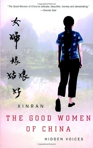 Good Women of China  2003 9780679312260 Front Cover
