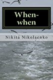 When-When  N/A 9781493779260 Front Cover