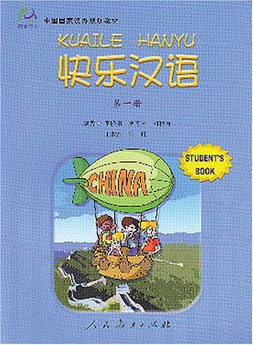 Happy Chinese Textbook 1 : Student's Book  2003 (Student Manual, Study Guide, etc.) edition cover