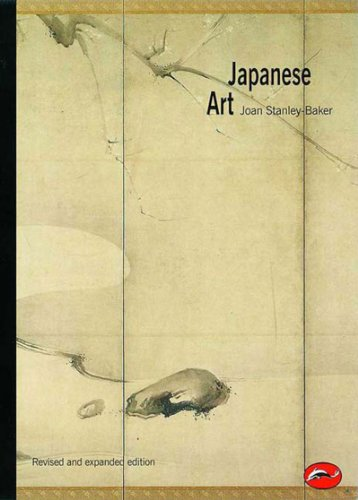 Japanese Art  2nd 2000 (Revised) edition cover