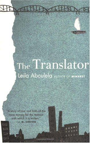Translator   2006 edition cover