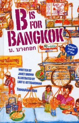 B Is for Bangkok  N/A 9781934159262 Front Cover