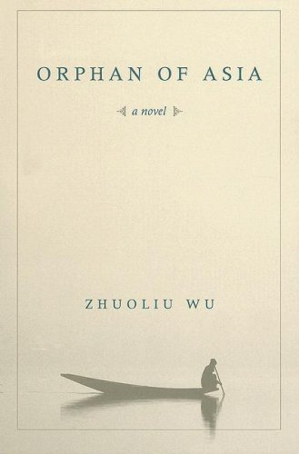Orphan of Asia   2008 edition cover