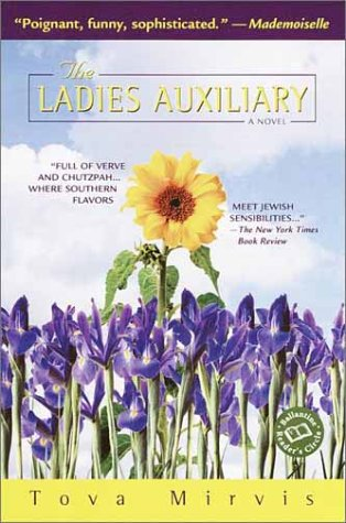 Ladies Auxiliary   2000 edition cover