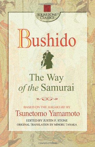 Bushido The Way of the Samurai  2001 edition cover