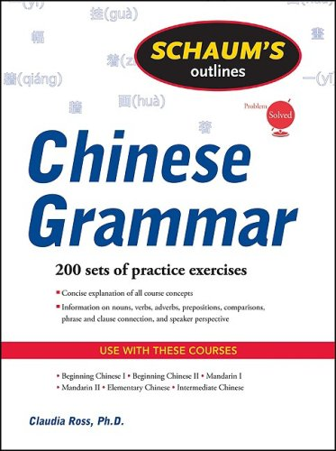 Schaum's Outline of Chinese Grammar   2010 edition cover