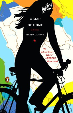 Map of Home A Novel  2009 edition cover