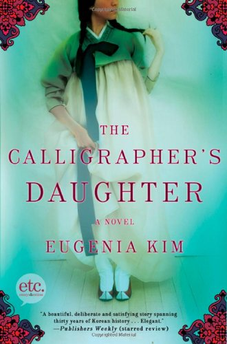 Calligrapher's Daughter  N/A edition cover