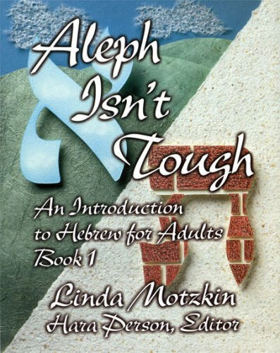 Aleph Isn't Tough Teachers Edition, Instructors Manual, etc.  edition cover