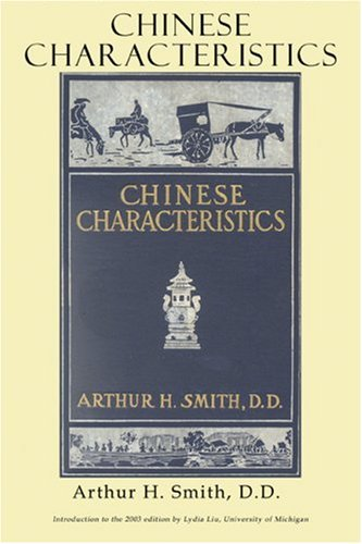 Chinese Characteristics   2003 edition cover