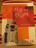SOGANG KOREAN NEW SERIES-W/CD N/A edition cover