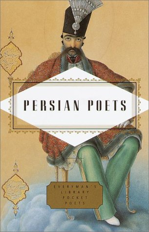 Persian Poets   2000 edition cover