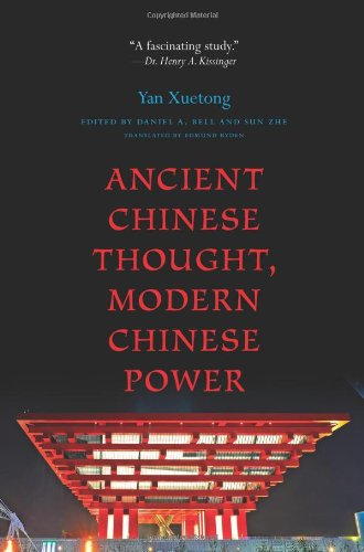 Ancient Chinese Thought, Modern Chinese Power   2011 (Revised) edition cover