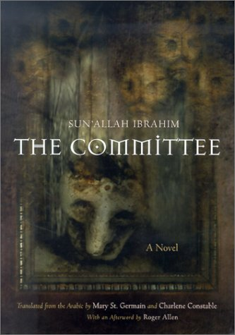 Committee   2001 edition cover