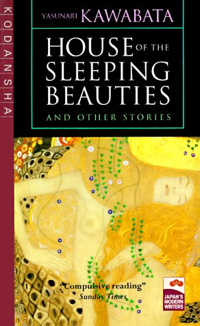 House of the Sleeping Beauties and Other Stories N/A edition cover
