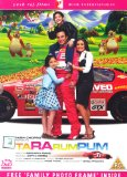 Ta Ra Rum Pum DVD System.Collections.Generic.List`1[System.String] artwork