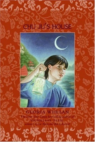 Chu Ju's House  Reprint  edition cover