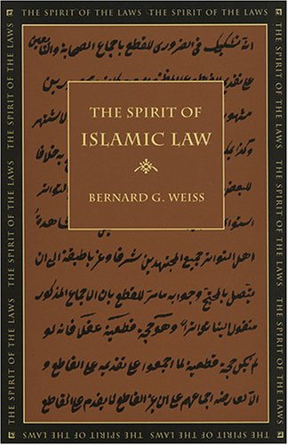 Spirit of Islamic Law   1998 edition cover