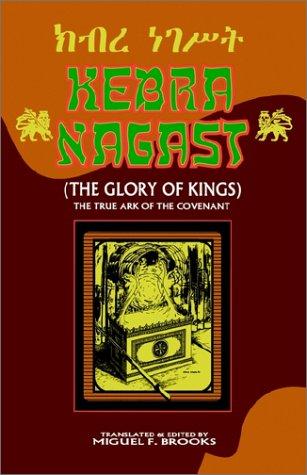 Kebra Nagast  N/A 9789766102272 Front Cover