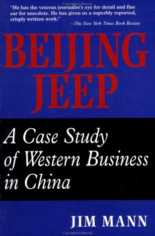 Beijing Jeep A Case Study of Western Business in China  1997 edition cover