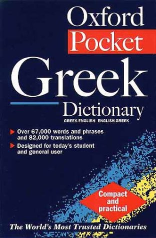 Pocket Oxford Greek Dictionary  2nd 2000 (Revised) edition cover