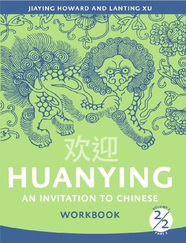 Huanying   2009 (Student Manual, Study Guide, etc.) edition cover