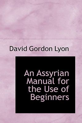 Assyrian Manual for the Use of Beginners  2009 edition cover