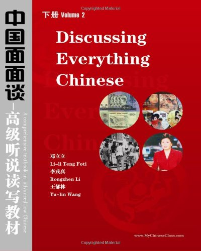 Discussing Everything Chinese A Comprehensive Textbook in Advanced Chinese N/A edition cover