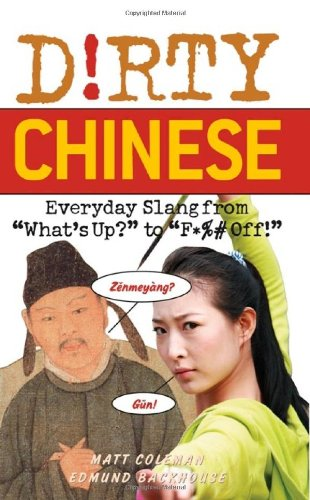 Dirty Chinese Everyday Slang from What's up? to F*%# Off!  2009 edition cover