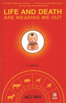 Shengsi Pilao   2012 edition cover