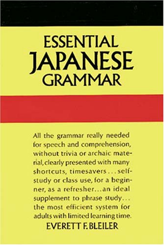 Essential Japanese Grammar  N/A 9780486210278 Front Cover