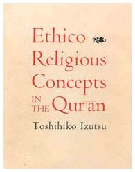 Ethico-Religious Concepts in the Qur'�n   2002 edition cover