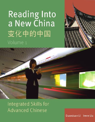 Reading into a New China : Integrated Skills for Advanced Chinese = [Bian Hua Zhong de Zhongguo]  2009 9780887276279 Front Cover