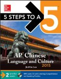 5 Steps to a 5 Ap Chinese Language and Culture:   2014 edition cover