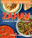 Zahav A World of Israeli Cooking  2015 9780544373280 Front Cover