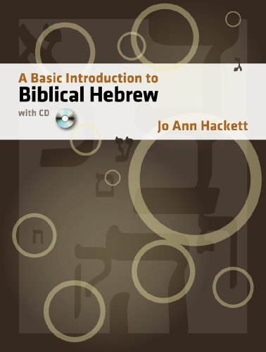 Basic intro to biblical hebrew W/cd   2010 edition cover