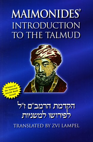 Maimonides' Introduction to the Talmud : A Translation of Maimonides Introduction to His Commentary on the Mishna with Complete Original Hebrew Text 3rd (Revised) edition cover