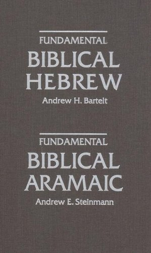 Fundamental Biblical Hebrew; Fundamental Biblical Aramaic   2004 edition cover