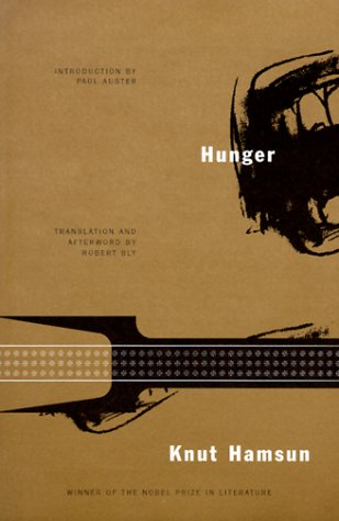 Hunger   1998 edition cover
