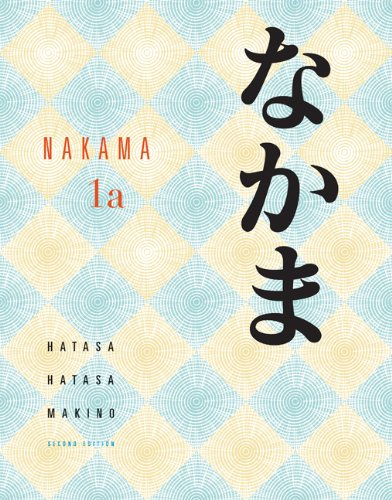Nakama  2nd 2011 (Student Manual, Study Guide, etc.) edition cover
